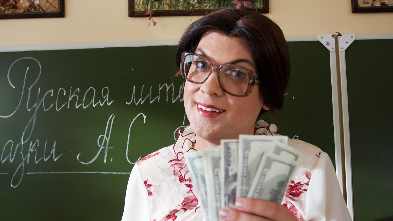 В школе требуют деньги на подарки 5