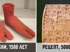 Древние предметы быта, которыми мы пользуемся до сих пор в повседневной жизни