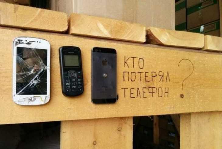 фото с утерянных телефонов