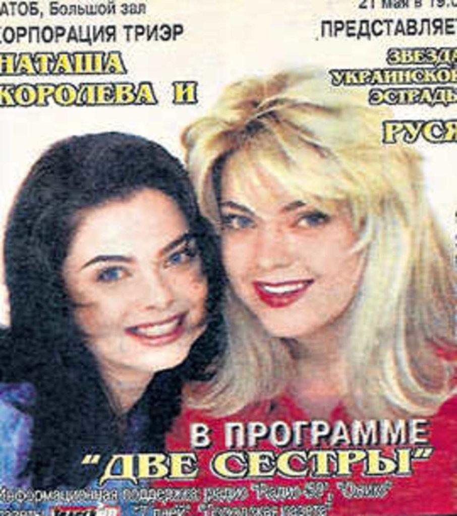 Знакомства по городам украине 9