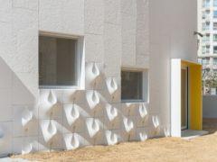 Архитекторы из Кореи создали уникальный дизайн стен с встроенными цветочными горшками