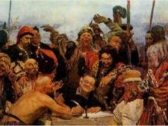 Все видели картину «Запорожцы», но никто не знает, почему казак на ней без рубашки