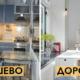 Роскошный результат: 7 важных деталей, которые сделают домашний интерьер дорогим и стильным
