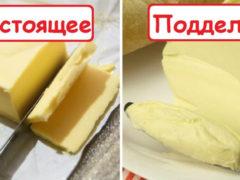 Обман производителя: 10 способов выявления подлинности натурального сливочного масла