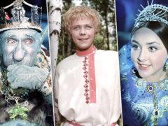 Аленушка, Иванушка, Василиса, Царь и Кащей: как сложились судьбы любимых актеров