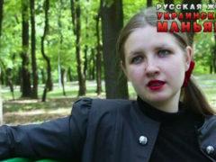 Русская жена украинского маньяка откровенно о жизни с серийным убийцей