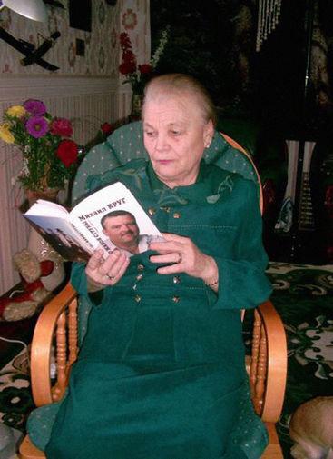 Самая любимая женщина Михаила Круга скончалась в больнице после перенесенного инфаркта