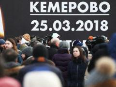 В России объявлен день национального траура: вся страна скорбит о погибших в Кемерово