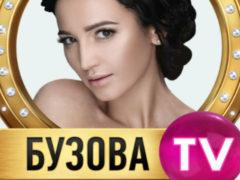 Ольга Бузова поставила на колени всех завистников заявлением о запуске собственного ТВ-канала