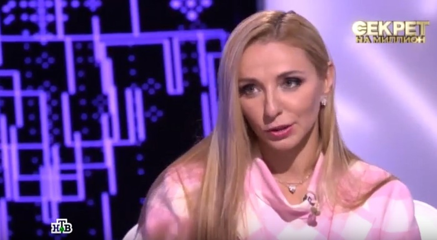 Татьяна Навка случайно проболталась о третьей беременности и даже назвала пол будущего ребенка