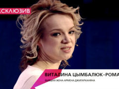 Раскрылись космические суммы доходов бывшей жены Армена Джигарханяна от участия в ток-шоу