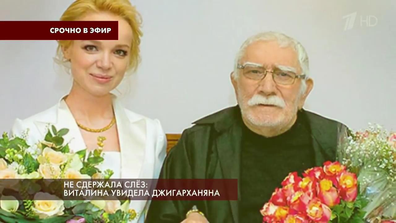 Вся страна выражает слова сочувствия и молится о здравии затравленной Цымбалюк-Романовской