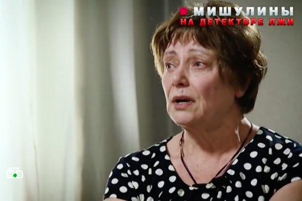 """""""Мой отец не мог спать с уборщицей"""": Карина Мишулина ответила на сложные вопросы на детекторе лжи"""