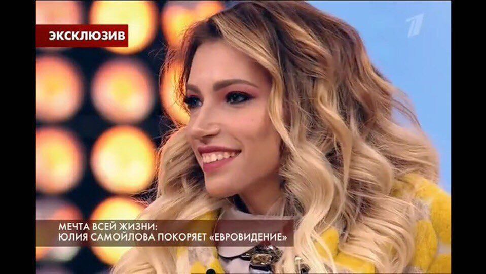 Упорная Юлия Самойлова вновь попыталась доказать всем, что она хорошая певица, но вышло не очень