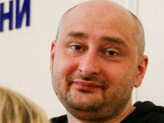 Алчность не знает границ: после «убийства» Аркадий Бабченко пошел по стопам Цымбалюк-Романовской