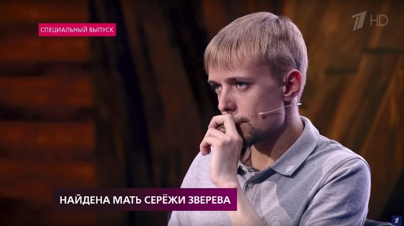 Родная мать хотела его убить: стали известны подробности личной драмы приемного сына Сергея Зверева