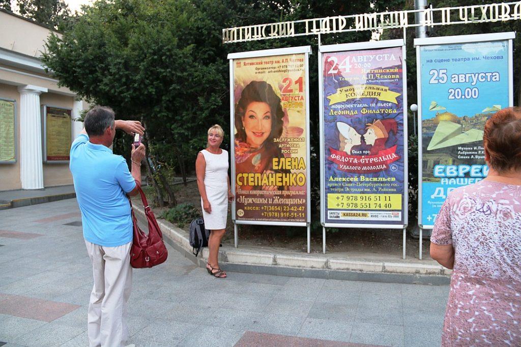 Елена Степаненко в Ялте посвятила целое выступление бывшему супругу и его беременной любовнице