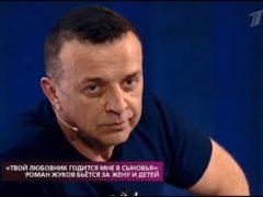 Любовник жены Ромы Жукова напал на известного музыканта с кулаками в эфире федерального канала