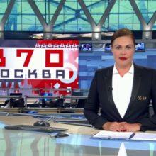 После громкого скандала телеведущая Екатерина Андреева триумфально вернулась к своей прежней работе
