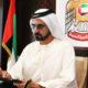 Правитель Дубая оплатил огромные медицинские счета россиянки, которая потеряла мать во время отдыха в ОАЭ
