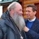Автомобиль Андрея Мерзликина разбил ограждение и упал в Москву-реку, актера отправили в монастырь