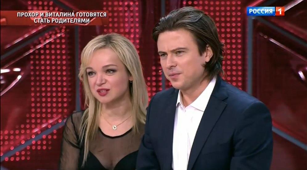 Прохор Шаляпин запланировал отдых на круизном лайнере, пока Виталина готовится к появлению на свет ребенка