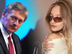 «Как ты можешь понимать традиции, живя во Франции?!»: россиян возмутили слова дочери Пескова