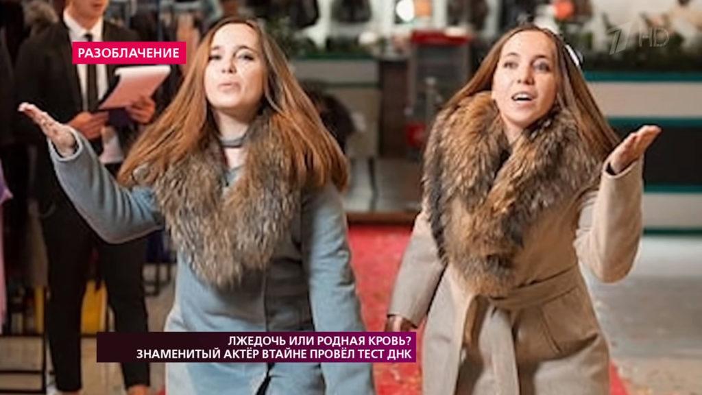 Актер из «Счастливы вместе» Андрей Биланов втайне от предполагаемой дочери сделал ДНК-тест