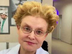 Суд оштрафовал медицинский центр Малышевой за грубые нарушения, которые могут навредить пациентам
