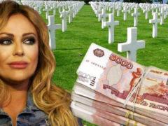 Пока вся страна оплакивает Юлию Началову, чиновники требуют крупную сумму денег у родителей певицы