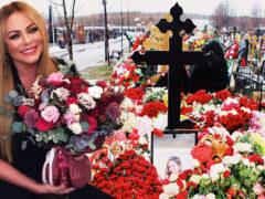 Сделано важное заявление о святости Юлии Началовой: крест на могиле певицы внезапно начал мироточить
