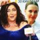Роковые женщины в белье и без него: Лолита Милявская и Татьяна Лютаева появились на публике в смелых нарядах