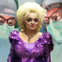 Неутешительный диагноз рак груди и серьезная операция: врачи с трудом спасли Надежду Кадышеву от инфаркта
