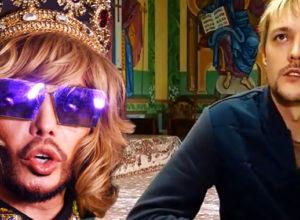 Единственный сын стилиста Сергея Зверева отключил все телефоны и ушел в монастырь «лечить свою душу»