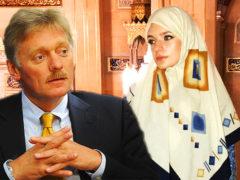 Дочь Пескова угодила в скандал, рассказав о своем увлечении исламом и браке с чеченцем, а после извинилась