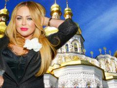 Жители Воронежа начали сбор подписей за сооружение православного храма для увековечения памяти Юлии Началовой