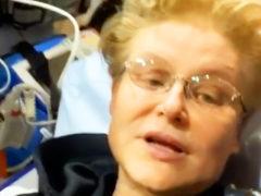 Телеведущая передачи «Жить здорово!» и врач-кардиолог Елена Малышева экстренно доставлена в больницу