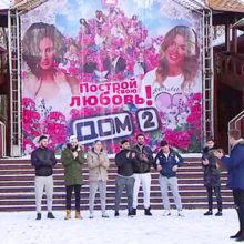 """Эпидемия на """"Доме-2"""": сразу несколько участников шоу вынуждены обратиться за помощью к венерологу"""