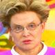 Россияне во всю критикуют Елену Малышеву, которая предложила повысить пенсионный возраст для женщин