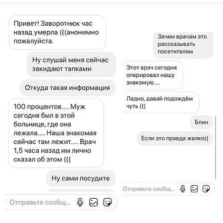 Муж решился на развод, а Заворотнюк больше нет: семья прокомментировала слухи о критическом состоянии актрисы