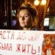 Мария Кожевникова и Ирена Понарошку и одиночный пикет в защиту уволенных хирургов-трансплантологов