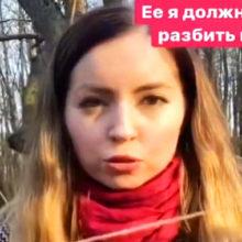 """Последний подарок: """"аптечная блогерша"""" Диденко показала, что преподнес ей супруг на день рождения"""