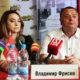 После скандала с Русфондом семья Жанны Фриске зарегистрировала новую благотворительную организацию