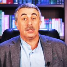 Доктор Комаровский объяснил, чем отличаются хорошие отцы от плохих, а также поддержал Регину Тодоренко